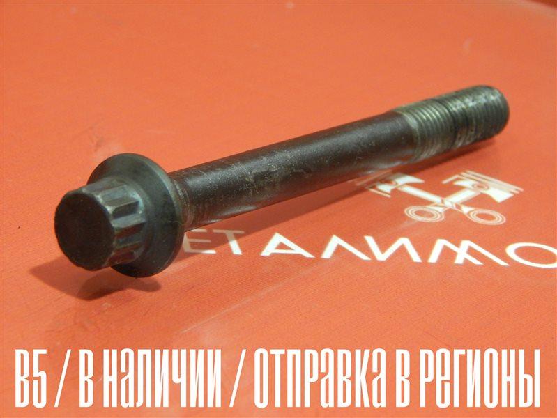 Болт головки блока цилиндров Mazda Demio GF-DW5W B5E