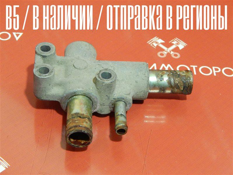 Фланец системы охлаждения Mazda Demio GF-DW5W B5E