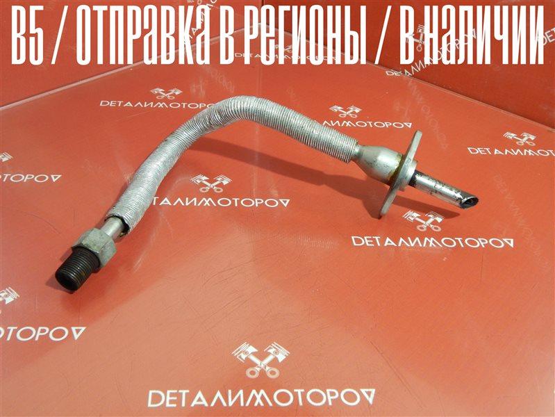 Трубка egr Mazda Demio GF-DW5W B5E