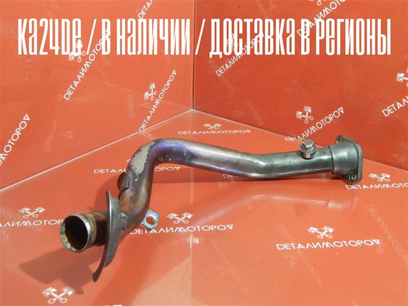 Трубка охлаждающей жидкости Nissan Bassara GF-JU30 KA24DE
