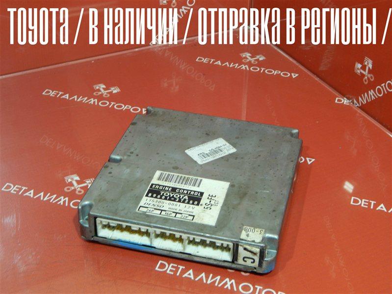 Блок управления двс Toyota Camry GF-SXV20 5S-FE
