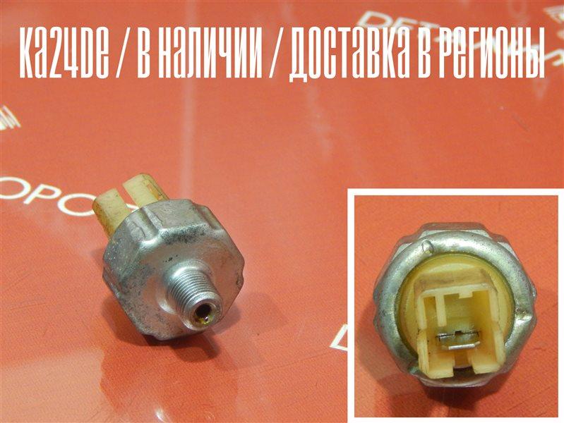 Датчик давления масла Nissan Bassara GF-JU30 KA24DE