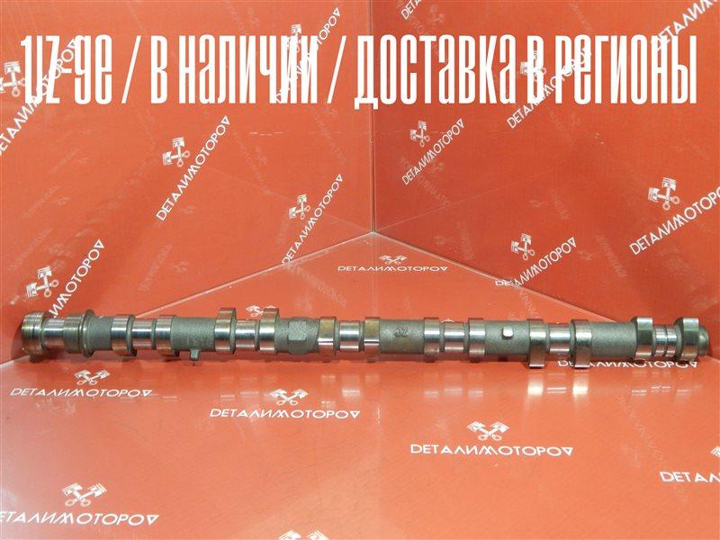Распредвал Toyota Chaser GF-JZX105 1JZ-GE