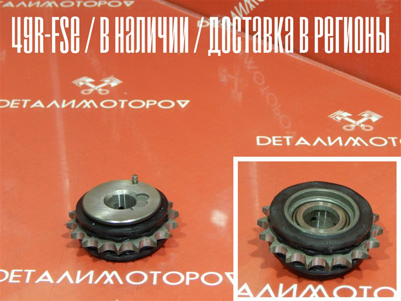 Шестерня грм Toyota Crown DBA-GRS180 4GR-FSE