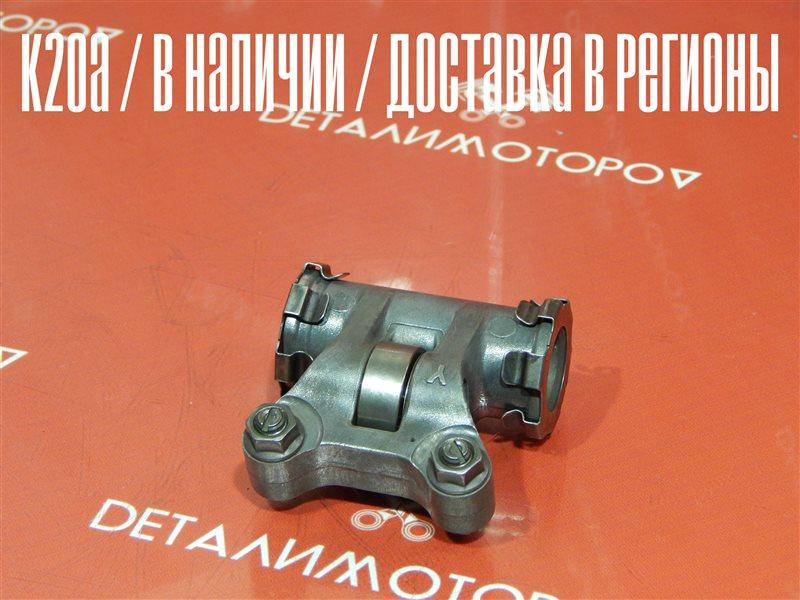 Коромысло клапана Honda Accord CM K20A