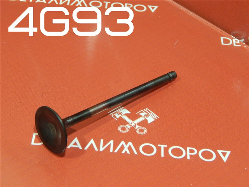 Клапан впускной Mitsubishi Aspire GF-EA1A 4G93