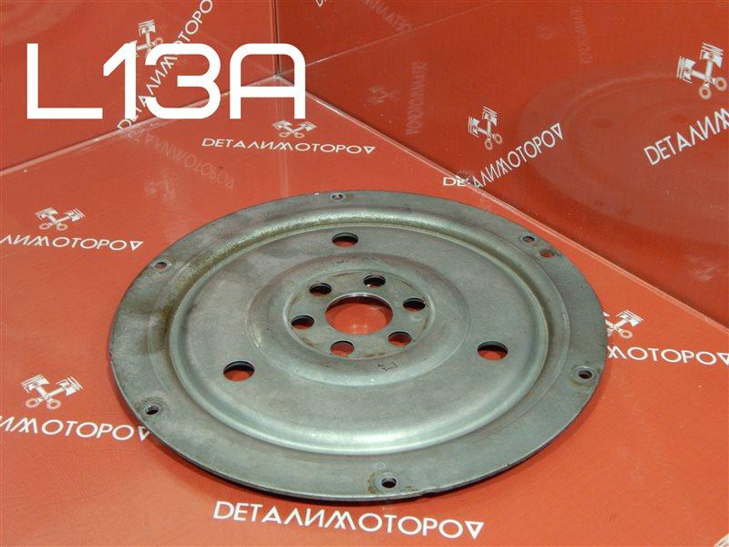 Маховик Honda Fit DBA-GE6 L13A