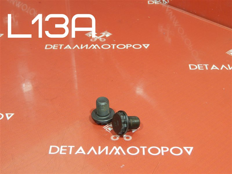 Болт маховика Honda Fit DBA-GE6 L13A