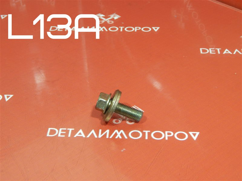 Болт распредвала Honda Fit DBA-GE6 L13A