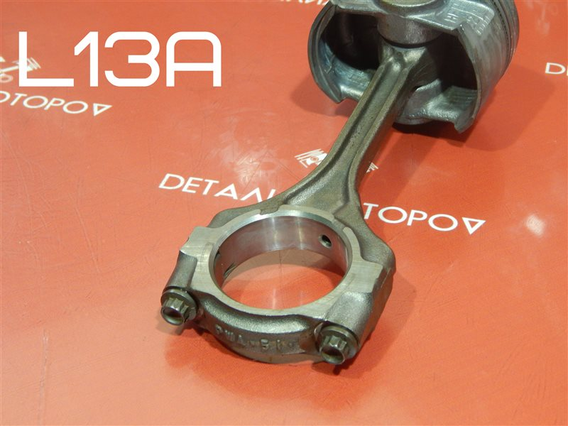 Шатун Honda Fit DBA-GE6 L13A