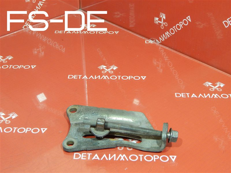Натяжитель ремня гидроусилителя Mazda 323 BJ FS-DE