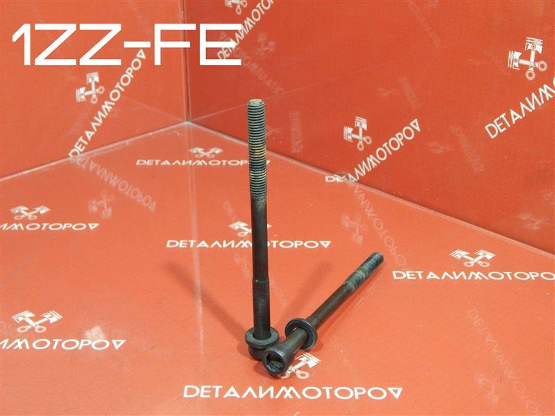 Болт головки блока цилиндров Toyota Allex ZZE122 1ZZ-FE