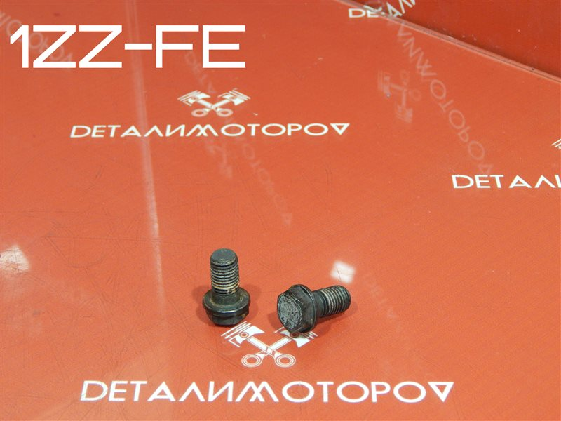 Болт маховика Toyota Allex ZZE122 1ZZ-FE