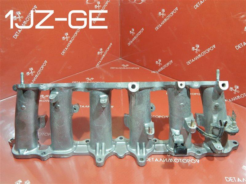 Коллектор впускной Toyota Chaser GF-JZX105 1JZ-GE