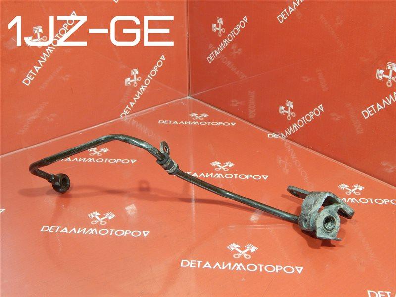 Трубка топливная Toyota Chaser GF-JZX105 1JZ-GE