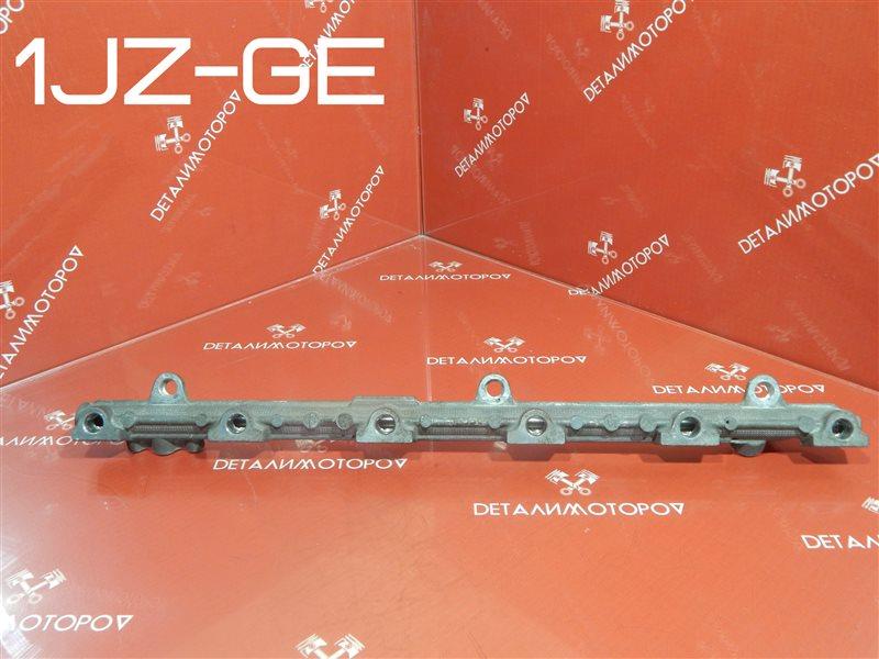 Топливная рейка Toyota Chaser GF-JZX105 1JZ-GE