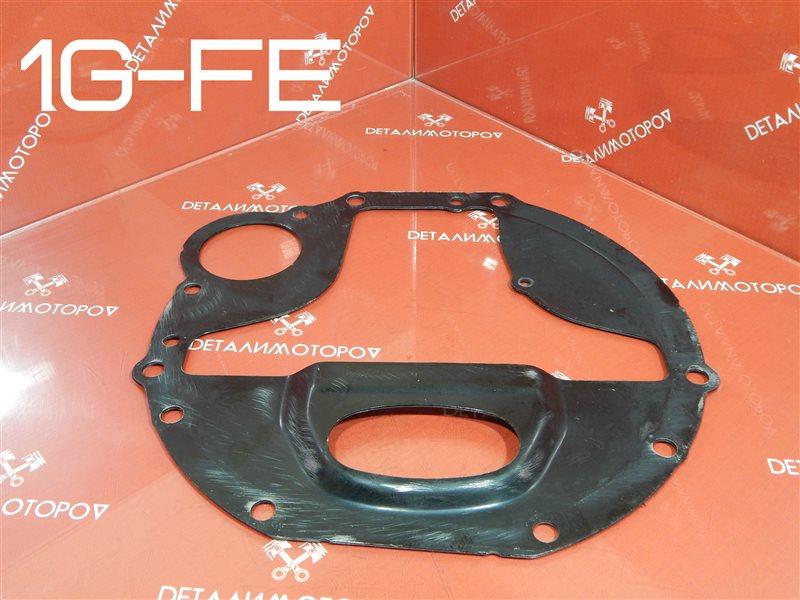 Пластина сцепления Toyota Mark Ii GX105 1G-FE