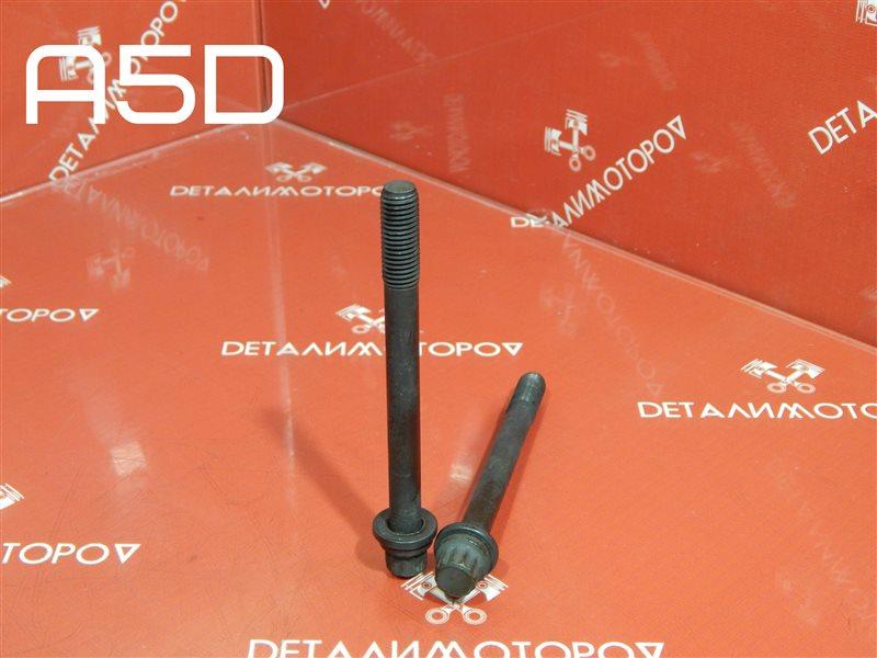 Болт головки блока цилиндров Kia Rio DC A5D