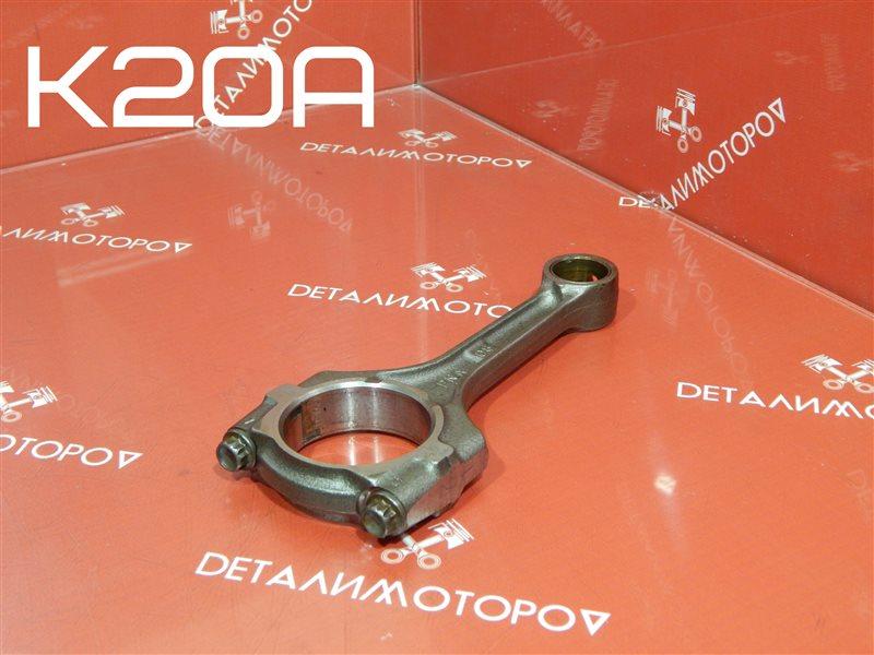 Шатун Honda Accord CM K20A