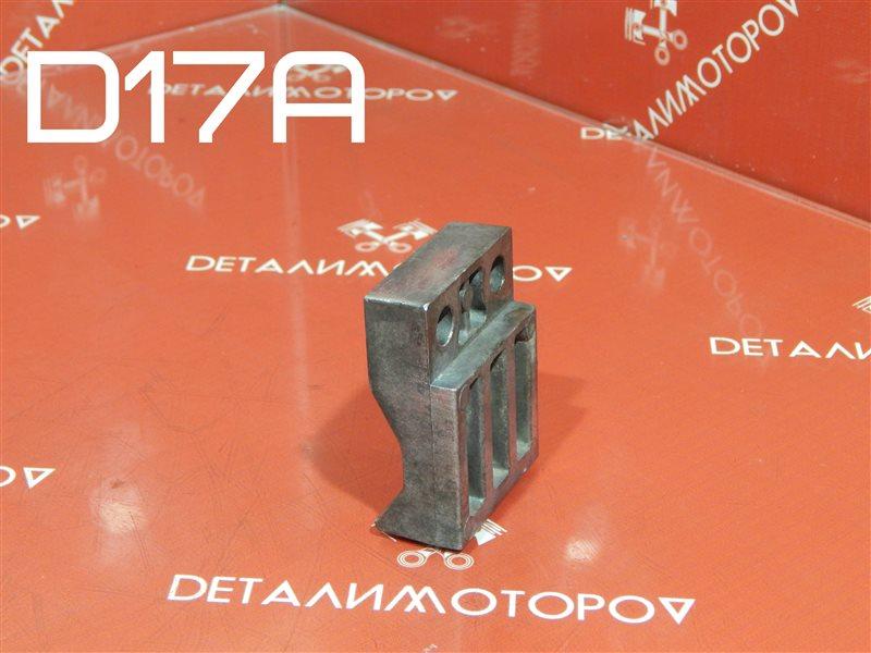 Крепление впускного коллектора Honda Civic Ferio ABA-EU4 D17A