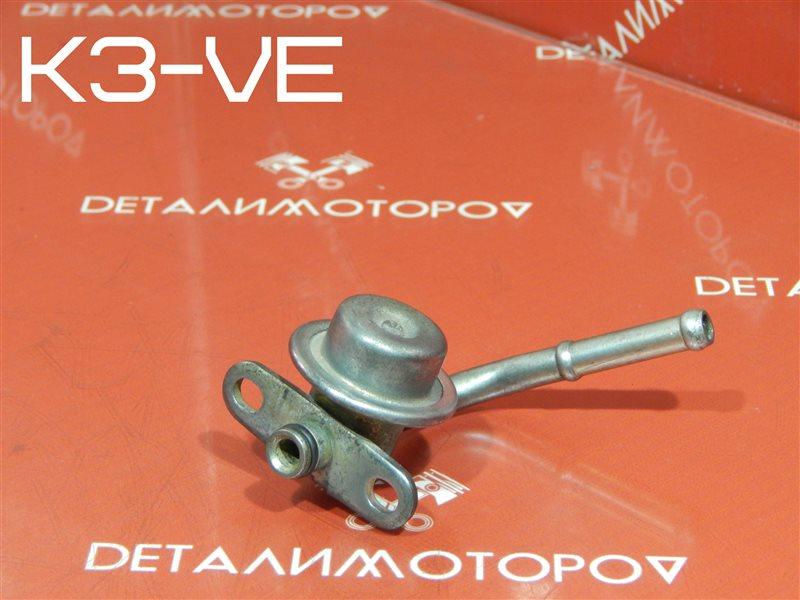 Регулятор давления топлива Toyota Bb CBA-QNC20 K3-VE