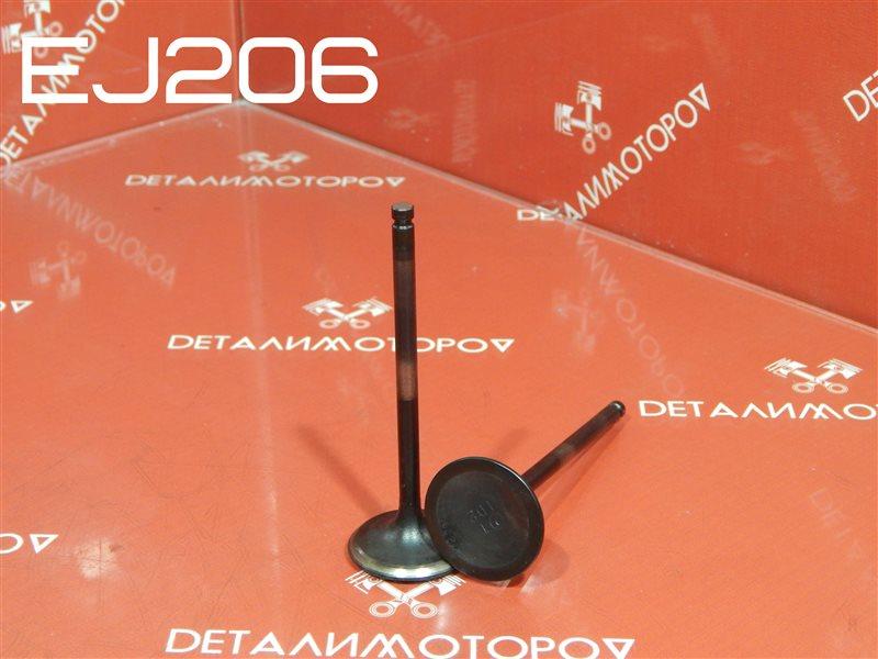 Клапан впускной Subaru Legacy BE5 EJ206