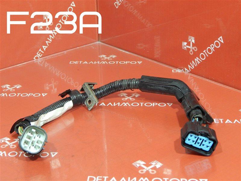 Коса акпп Honda Accord Wagon GF-CF6 F23A