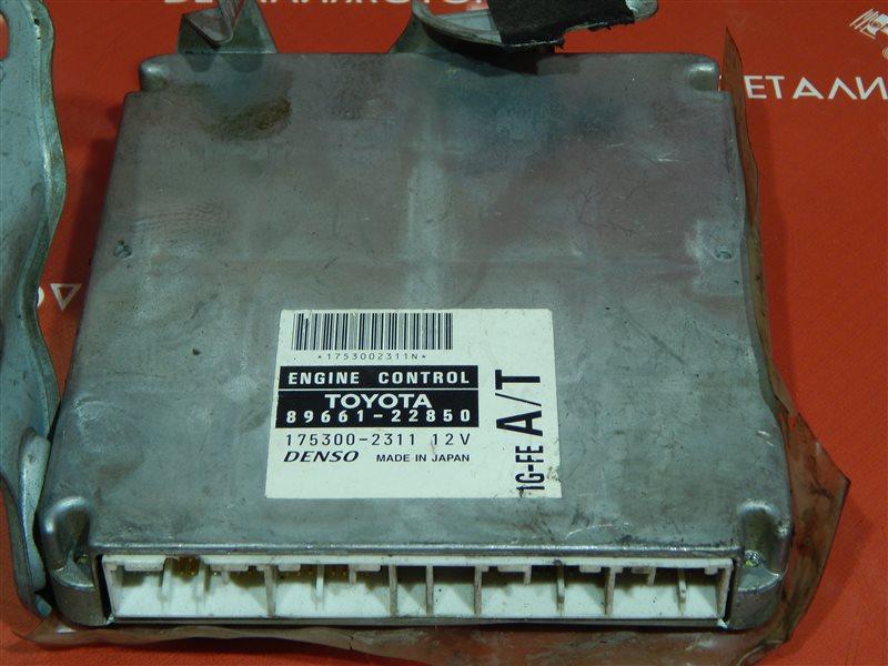 Блок управления двс Toyota 1G-FE