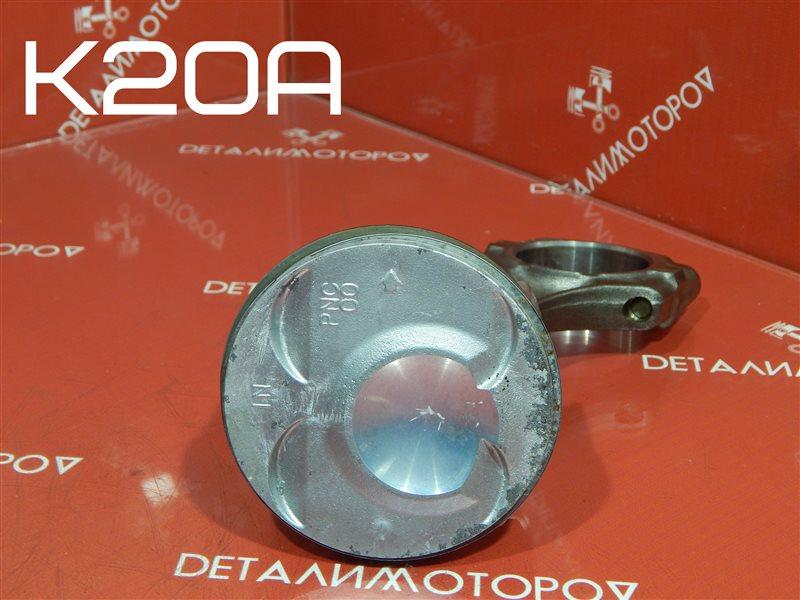 Поршень с шатуном Honda Accord CM K20A