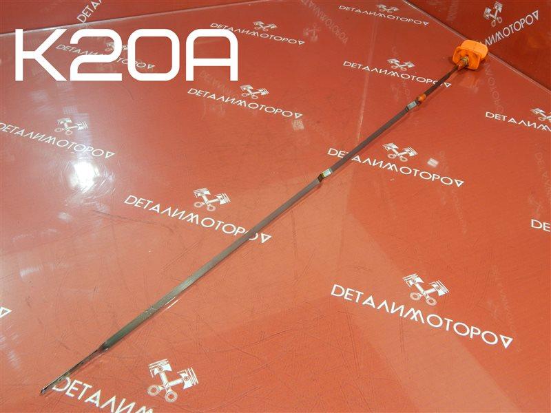Щуп масляный Honda Accord CM K20A