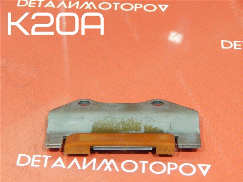 Успокоитель цепи Honda Accord CM K20A верхний