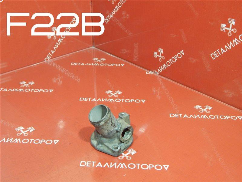 Крышка термостата Honda Accord E-CD7 F22B