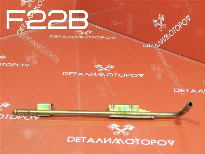 Трубка топливная Honda Accord E-CD7 F22B