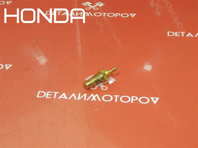Датчик температуры охлаждающей жидкости Honda Accord E-CD7 F22B