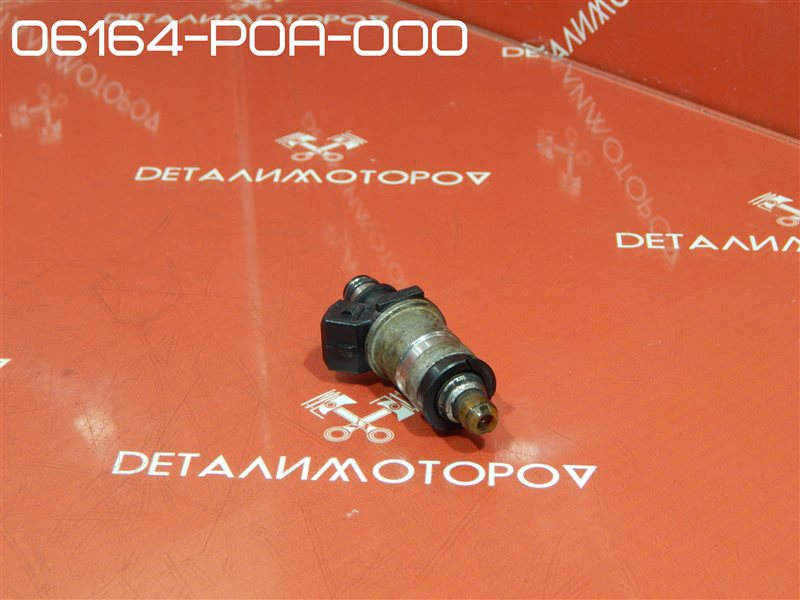 Форсунка Honda Accord E-CD7 F22B