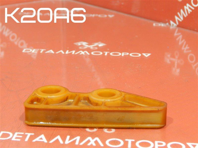 Успокоитель цепи масляного насоса Honda Accord CL K20A6