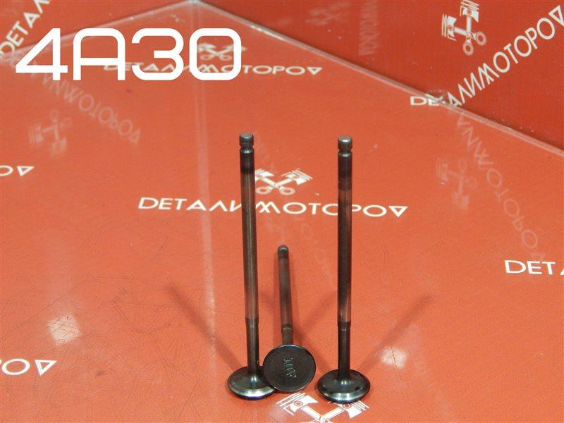 Клапан впускной Mitsubishi Pajero Mini ABA-H58A 4A30