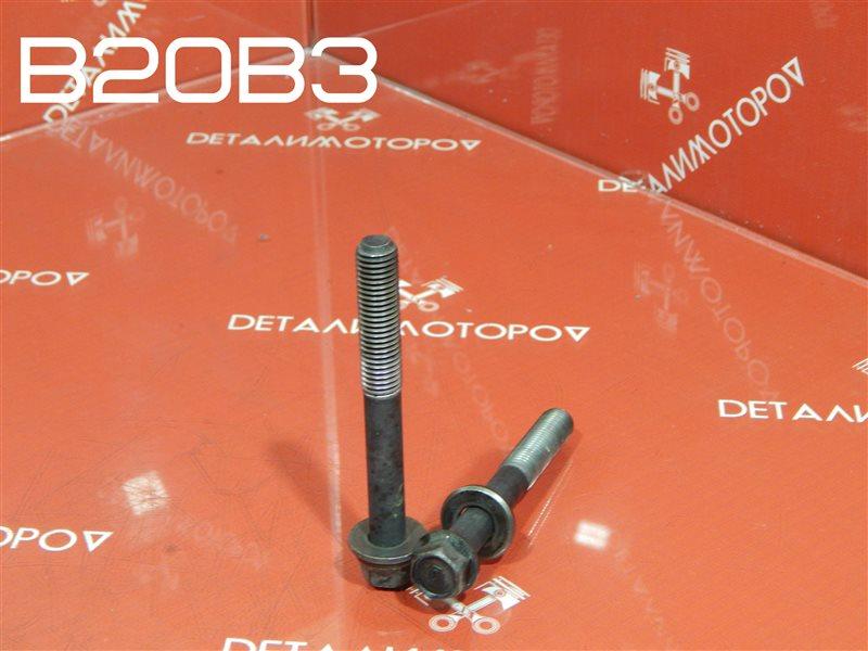 Болт бугеля Honda Cr-V GF-RD1 B20B3