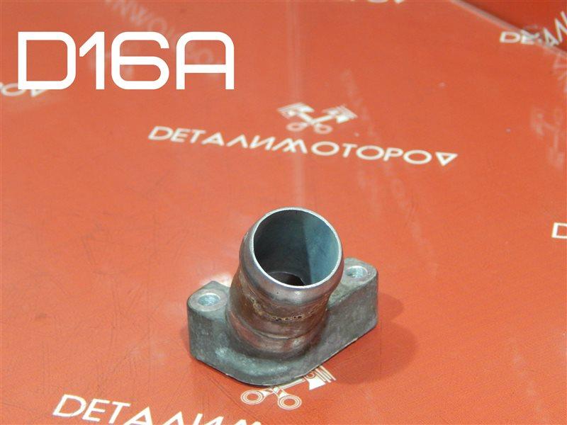 Фланец системы охлаждения Honda Civic E-EJ7 D16A