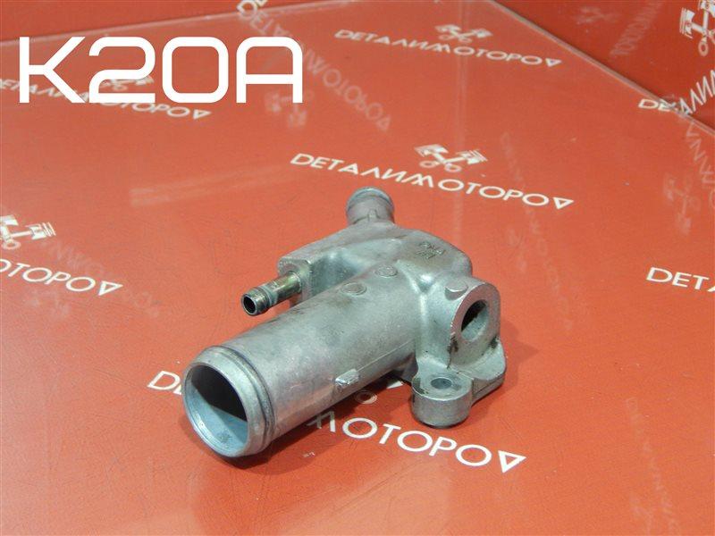 Фланец системы охлаждения Honda Accord CM K20A