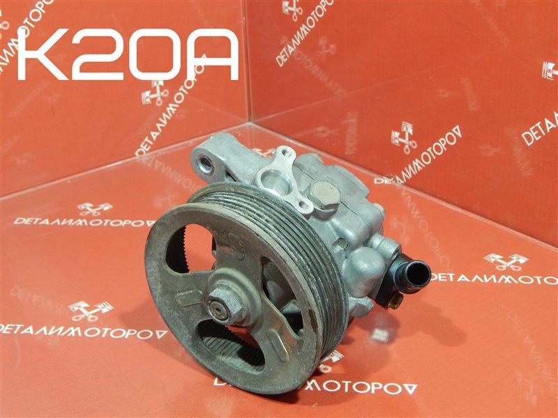 Насос гидроусилителя Honda Accord CM K20A