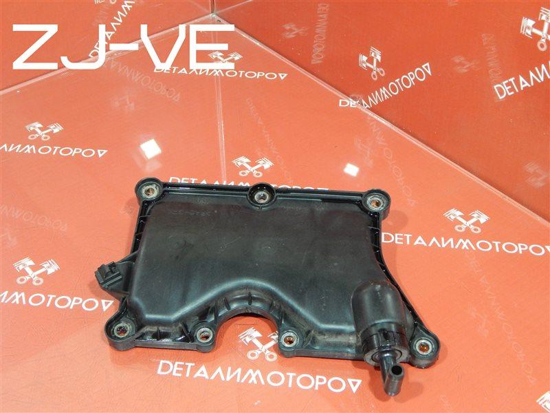 Сапун Mazda Demio DBA-BL5FP ZJ-VE