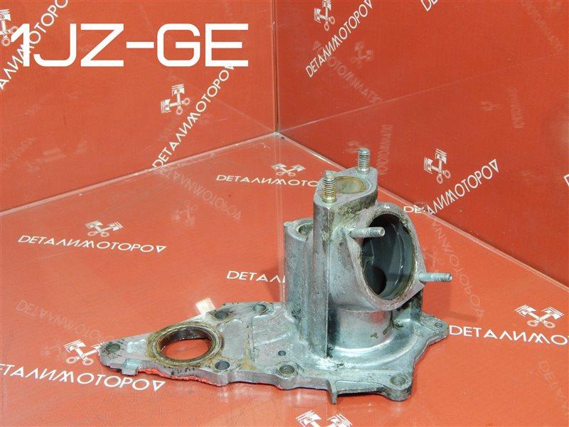 Корпус помпы Toyota Chaser GF-JZX105 1JZ-GE