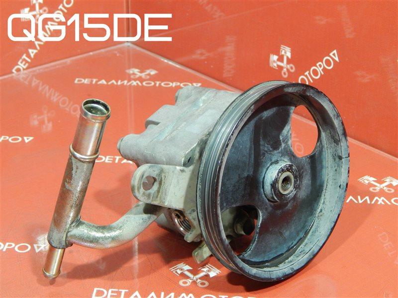Гидроусилитель Nissan Almera GJ-VFY11 QG15DE