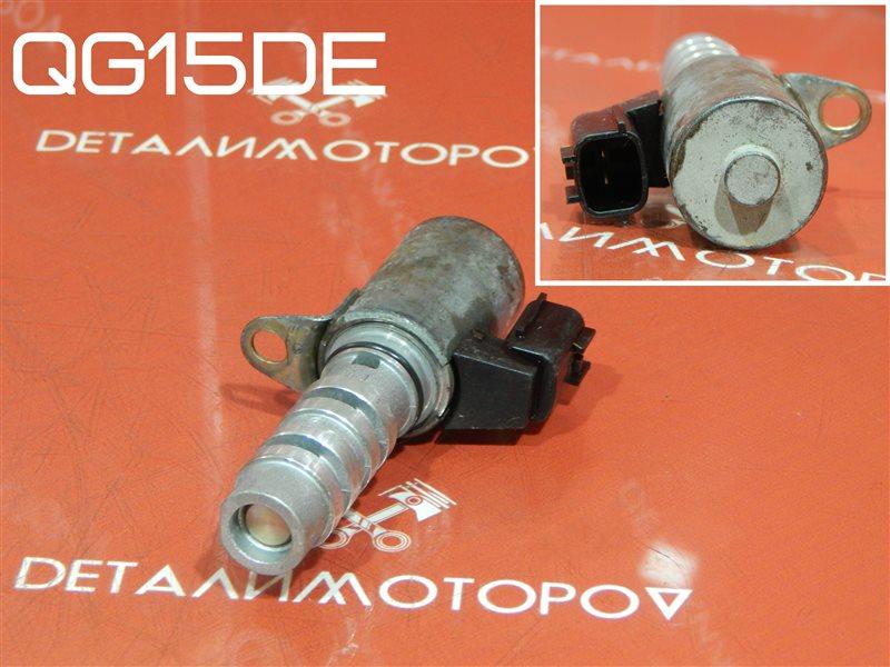 Клапан vvt-i Nissan Almera GJ-VFY11 QG15DE