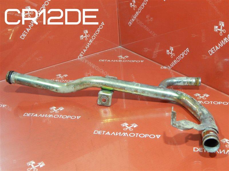 Трубка охлаждающей жидкости Nissan March AK12 CR12DE