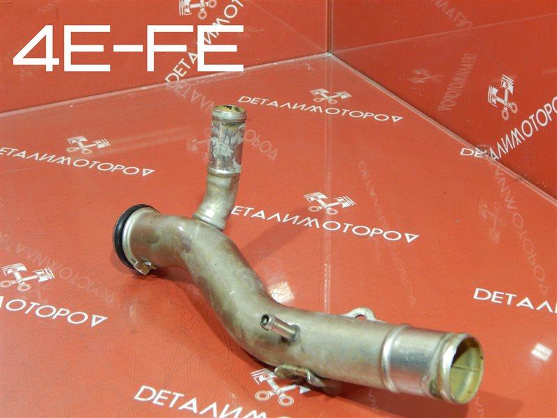 Трубка охлаждающей жидкости Toyota Corolla TB-EE102V 4E-FE