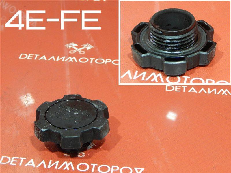 Крышка маслозаливной горловины Toyota Corolla TB-EE102V 4E-FE