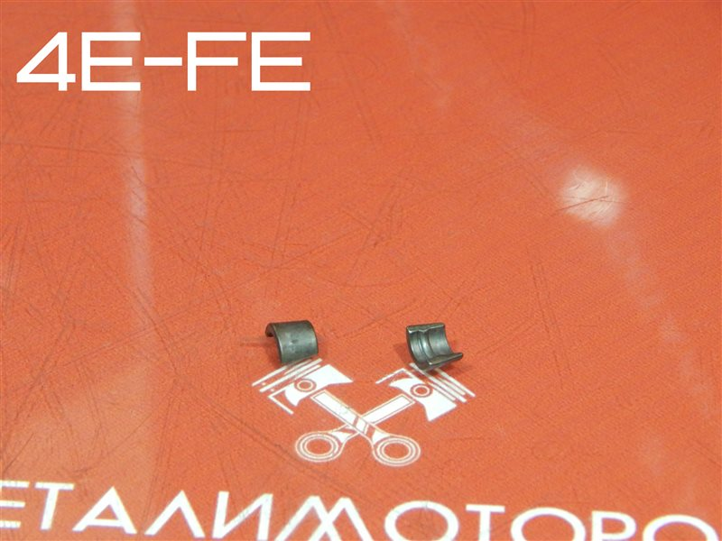 Сухарь клапана Toyota Corolla TB-EE102V 4E-FE