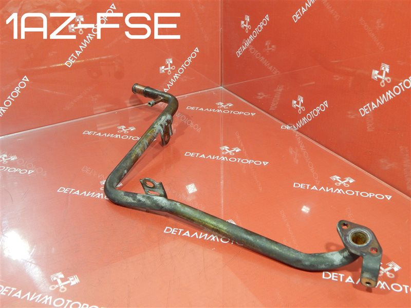 Трубка охлаждающей жидкости Toyota Allion CBA-AZT240 1AZ-FSE